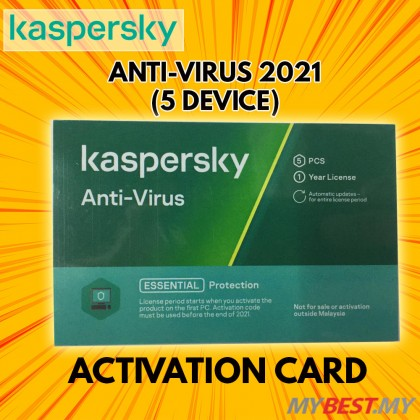 KASPERSKY ANTIVIRUS 2021 5 DEVICES 1 YEAR