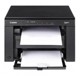 Canon ImageCLASS MF3010 All-In-One Laser Mono Printer